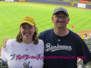 Heather and Roland, Miller Park, Milwaukee, Wisconsin, 2013